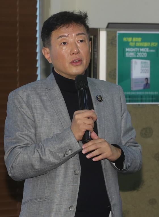 김난도 교수. [연합뉴스]