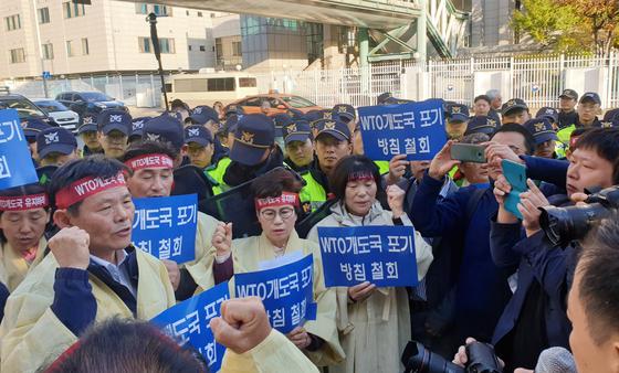 25일 오전 외교부 정문 앞에서 농민단체 회원들이 WTO 개도국 포기 방침 철회를 요구하는 집회를 하고 있다. [연합뉴스]