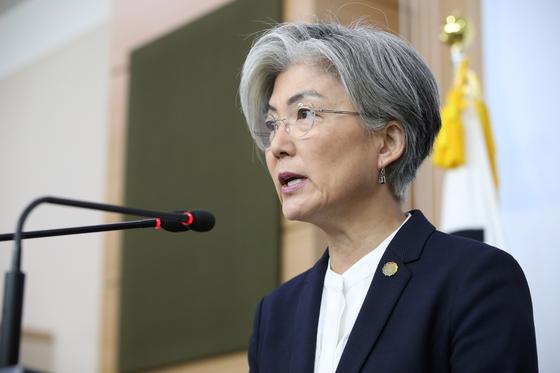 강경화 외교부장관이 24일 오전 서울 도렴동 외교부청사에서 외교 현안 관련 브리핑을 하고 있다. [뉴스1]