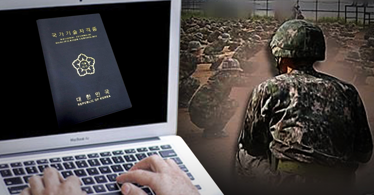 군 장병들이 가장 선호하는 자격증은 정보기술(IT) 분야였다. [중앙포토·연합뉴스]