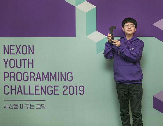 넥슨 청소년 프로그래밍 챌린지 2019 대상 수상자 반딧불(14) 학생. [사진 넥슨]
