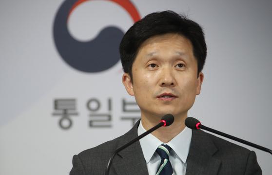 이상민 통일부 대변인 [사진 연합뉴스]