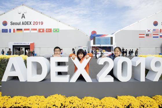 소중 학생기자단이 'ADEX 2019'가 열리는 서울공항을 찾았다.