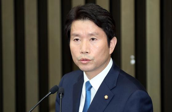 이인영 더불어민주당 원내대표. 변선구 기자 20191025