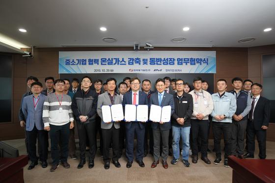 박일준 한국동서발전 사장(앞줄 왼쪽에서 5번째)와 협약식 참석자들이 협약 체결 후 기념 촬영을 하고 있다.
