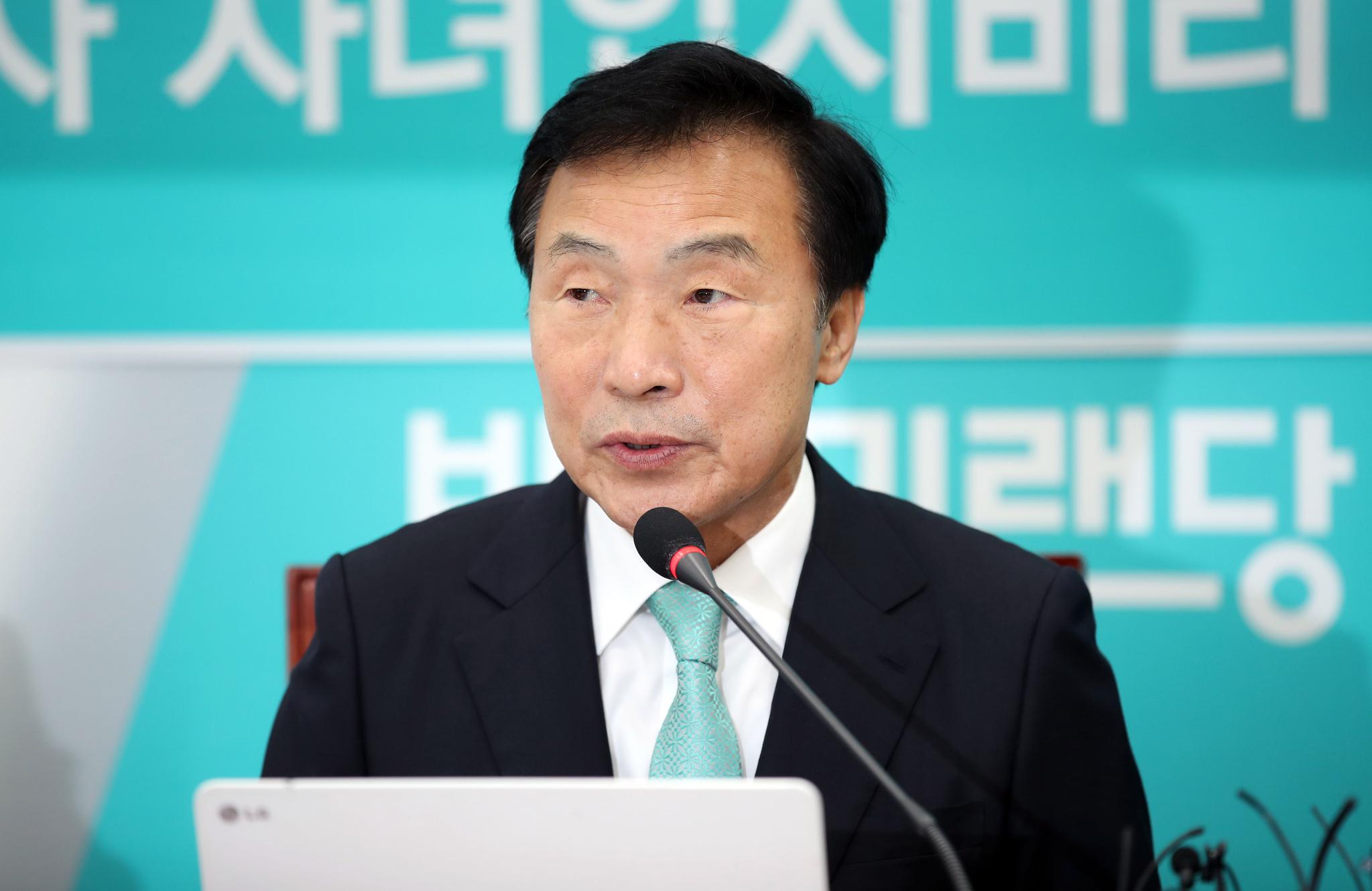 바른미래당 손학규 대표 [연합뉴스]