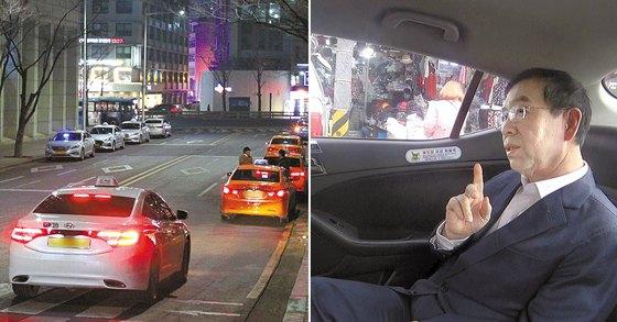 박원순 서울시장이 택시를 탄 모습. [중앙포토]