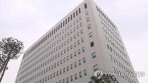 서울 남부지검. [연합뉴스TV]