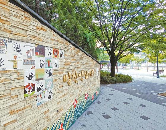초등학생들의 그림과 손도장으로 꾸민 가경동의 옹벽 벽화와 여성안심귀갓길.