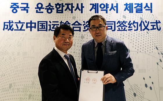현대글로비스, 중국 합자회사 설립