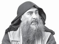 알 바그다디