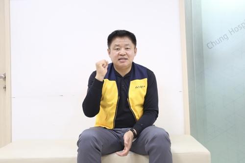 강동희 전 감독. [사진 한국문화원연합회]