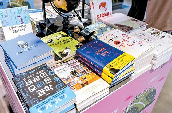대형 서점에서 판매되고 있는 우수과학도서들.