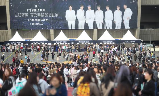 방탄소년단 공연이 열린 서울 잠실 올림픽주경기장 일대는 사흘 내내 팬들로 북적였다. 이벤트존에서는 댄스 클래스 등을 진행했다. [연합뉴스]