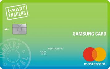 트레이더스신세계 삼성카드는 삼성카드가 제휴를 맺은 창고형 할인점 이마트 트레이더스에서 이용할 때 포인트 적립이 아닌, 결제일 할인 중심의 실용적인 혜택을 강화했다. [사진 삼성카드]