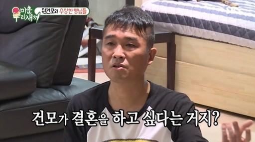 SBS '미운 우리 새끼'에 출연한 김건모. [SBS]