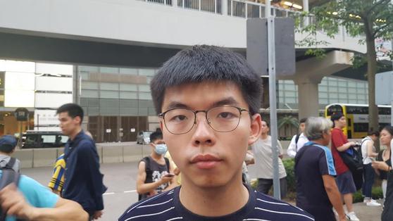 '우산 혁명'의 주역 조슈아 웡. [연합뉴스]