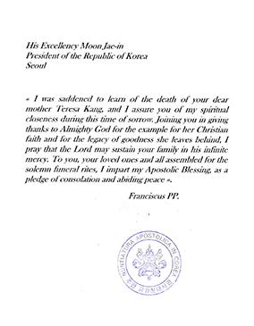 프란치스코 교황 위로 메시지. [사진 주한교황대사관]