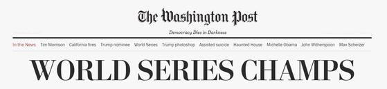 워싱턴 내셔널스가 월드시리즈에서 우승 이후 워싱턴 포스트 홈페이지 헤드라인. [사진 워싱턴 포스트]