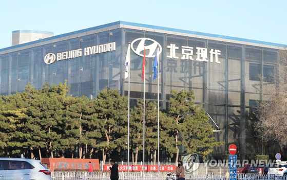 가동중단된 베이징현대 제1공장 전경 [연합뉴스]