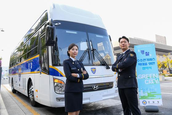 현대차 고속형 경찰 수소전기버스 [사진 현대차]