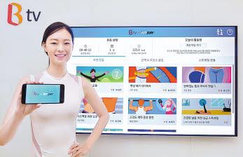 SK브로드밴드는 인기 홈 트레이닝 앱 'FitDay'를 TV 형태로 새롭게 개발한 'B tv x FitDay' 서비스를 제공한다. 미세먼 지·비용 등의 이유로 외부 공간 대신 집에서 운동하길 원하는 고객을 위해 기획했다. [사진 SK브로드밴드]