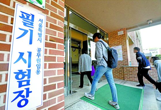 지방공무원 7급 시험이 치러진 지난달 12일 서울 서대문구에 있는 한 고사장으로 수험생들이 들어가고 있다. 이번 시험에는 4만869명이 응시했는데 40대 이상이 4403명(10.8%)이었다. [뉴스1]