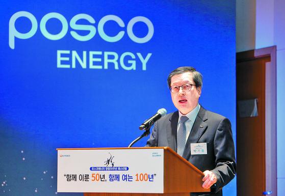 박기홍 포스코에너지 사장이 31일 인천시 서구 LNG복합발전소 미래관에서 창립 50주년 기념사를 하고 있다. [사진 포스코에너지]