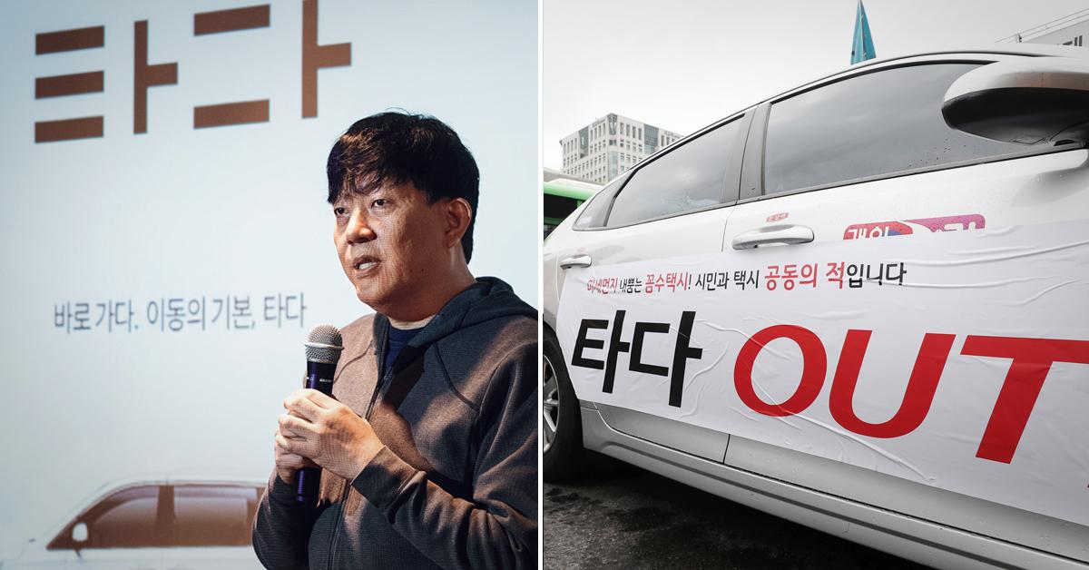 검찰이 지난달 28일 타다를 여객운수사업법 위반 혐의로 기소했다. 왼쪽은 이재웅 쏘카 대표. [연합뉴스 ·뉴스1]