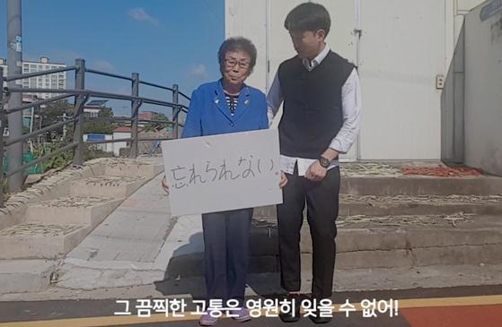전남대학교 재학생이 19일 오전 소셜미디어에 '유니클로 광고 패러디'라는 제목의 동영상을 업로드했다. [사진 소셜미디어]