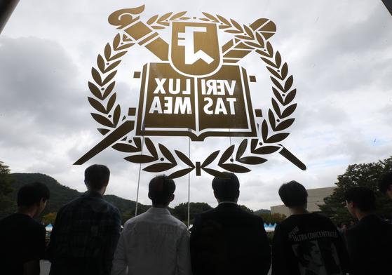 9월 5일 서울대학교에서 총학생회 학생들이 기자회견을 열고 조국 법무부 장관 후보자 지명 철회를 촉구하고 있다. [뉴스1]