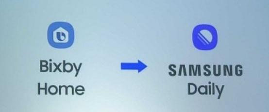삼성데일리로 바뀌는 빅스비 홈의 새 아이콘 형태. [사진 샘모바일]
