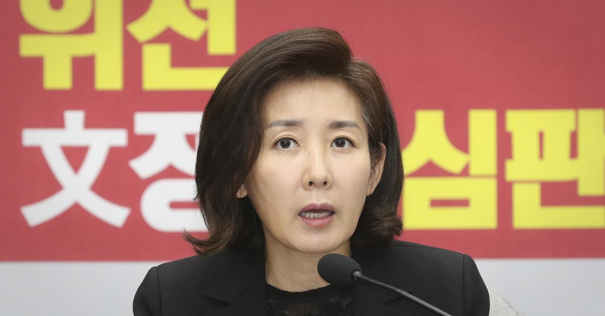 나경원 자유한국당 원내대표가 5일 국회에서 열린 원내대책회의에서 발언하고 있다. 임현동 기자