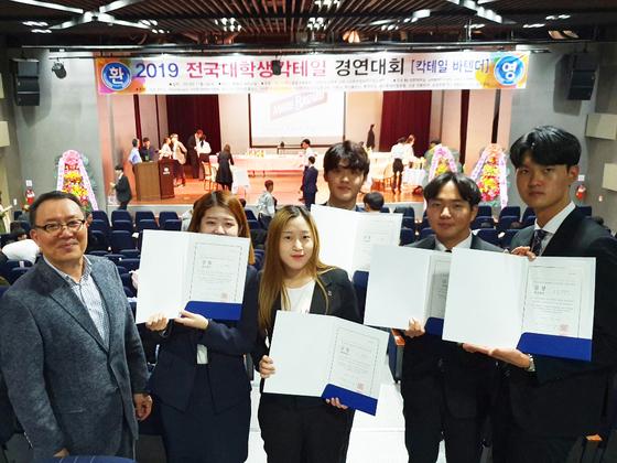 경복대학교 호텔관광과, '2019 전국 대학생 칵테일 경연대회' 금상 수상.