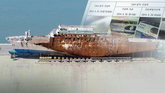 [사진 연합뉴스TV 제공]