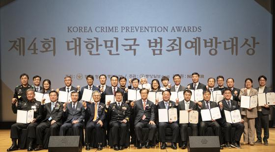 '제4회 대한민국 범죄예방대상'이 6일 오후 서울 중구 호암아트홀에서 열렸다. 행사를 마친 수상자들과 내외빈들이 기념사진을 촬영하고 있다. 전민규 기자