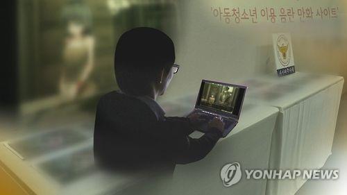 [연합뉴스TV]