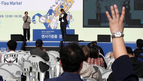 지난달 20일 서울 광화문광장 일대에서 열린 2019 위아자 나눔장터에서 명사기증품 경매가 진행되고 있는 모습. 강정현 기자