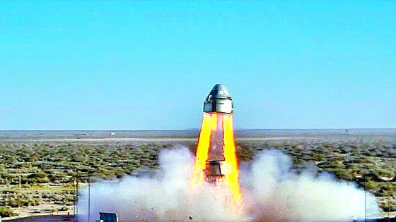 보잉 우주 유인캡슐 '스타라이너' 시험 발사