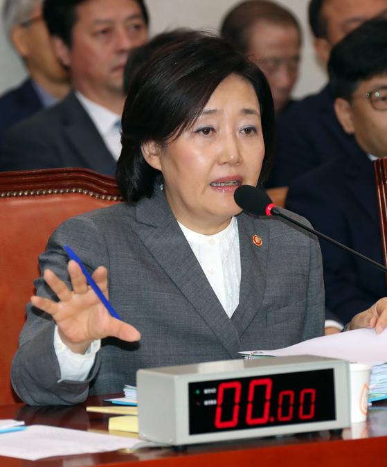 박영선 중소벤처기업부 장관. 변선구 기자