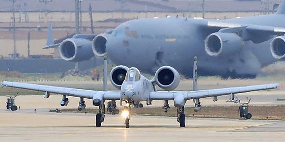 지난 2104년 오산 미군비행장에서 진행된 한미 공군훈련 '맥스선더'. [뉴스1]
