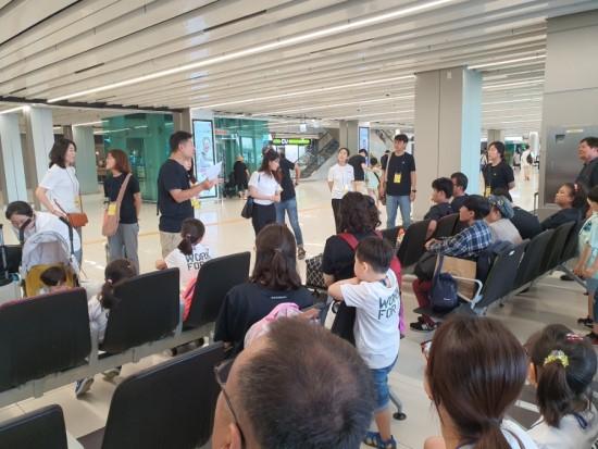 푸르메재단이 장애아동 가족을 위한 제주 힐링캠프에 앞서 공항에서 설명을 하고 있다. 푸르메재단은 장애아동에 대한 직접 봉사를 넘어 그 가정에 대한 관심에까지 봉사역역을 넓혀가고 있다. [사진 푸르메재단]