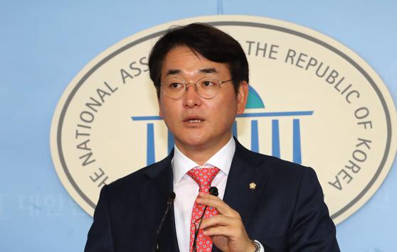 더불어민주당 박용진 의원이 지난 8월 국회 정론관에서 기자회견을 하고 있다. [연합뉴스]
