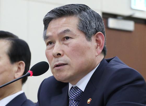정경두 국방부 장관   [연합뉴스]