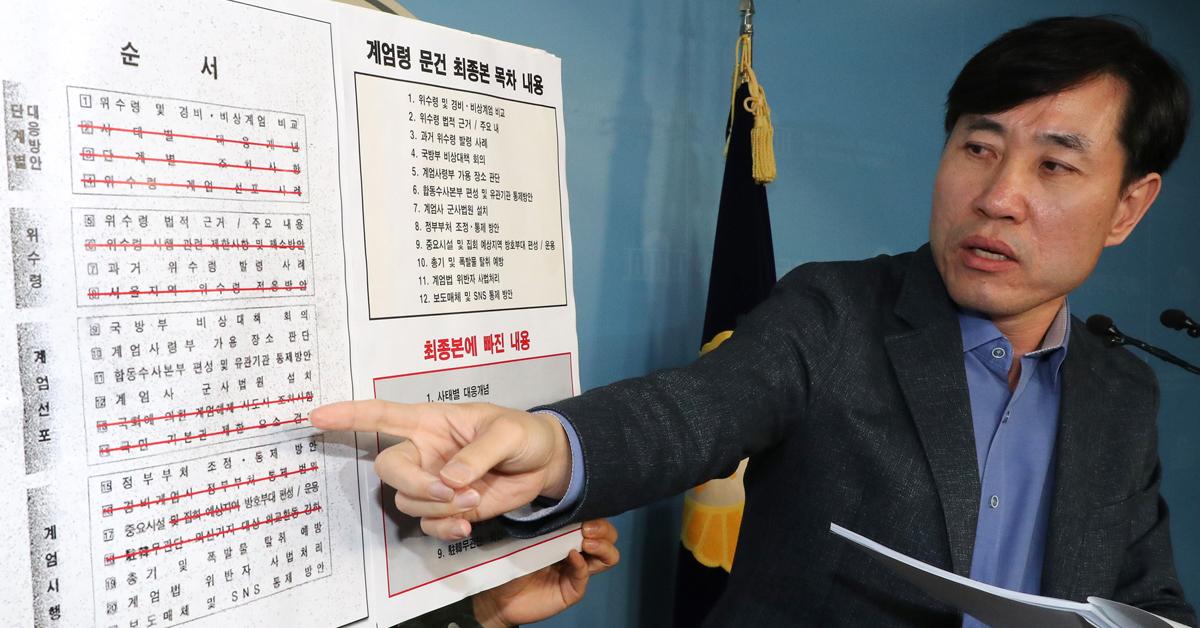 하태경 바른미래당 의원이 5일 오전 국회 정론관에서 지난해 청와대가 공개한 계엄령 문건은 가짜라고 주장하며 최종본 공개를 촉구하는 기자회견을 하고 있다. [연합뉴스]