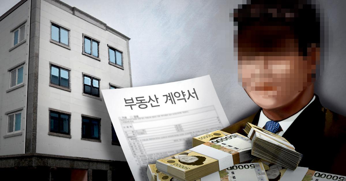 임차인들이 낸 수십억 원의 원룸보증금을 유흥비로 탕진한 임대사업자들이 구속기소됐다. [연합뉴스]