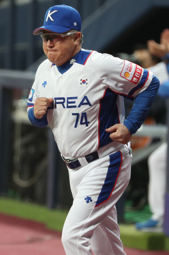 프리미어12 대표팀을 이끌고 있는 김경문 감독. [뉴스1]