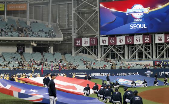 지난 6일 프리미어12 서울라운드 개막식. 한국-호주 경기가 열렸는데도 외야석은 거의 빈 채로 진행됐다. [연합뉴스]