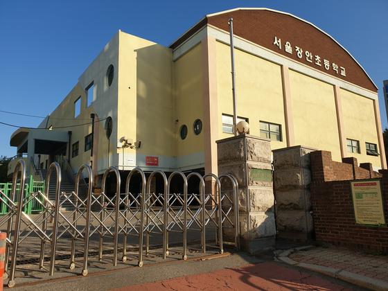 서울 광진구에 위치한 장안초등학교. 정문이 굳게 닫혀 있다. 이병준 기자