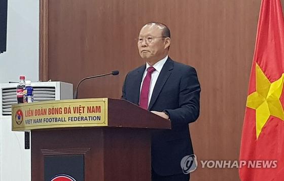박항서 베트남 감독이 AFF 올해의 감독으로 선정됐다. [연합뉴스]
